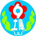 台南市土庫國小特教資源網