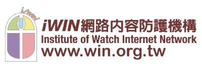 https://i.win.org.tw/iWIN