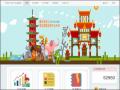 臺南市線上學習檢測服務平台系統